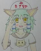 カナリア~ネコミミモード~
