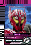 FKR_Drive_Type_Tridoron_作り直し