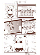 むっぽちゃんの憂鬱58
