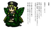 【何これ】茶葉