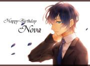 ノヴァ君おめでとう