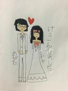 のびしず 結婚しました