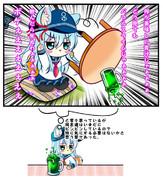 衝撃の事実!!