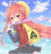 艦娘用「海上安全」ランドセルカバー