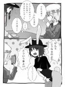秘封倶楽部【8】