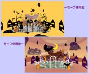 ハロウィンステージ【ステージ配布】