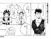 孫悟飯の高校生活(扉絵)