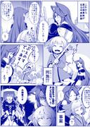 影狼ちゃんケモノ属性の悩み漫画⑦