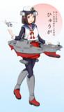DDH-181 ひゅうが