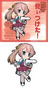夕雲型駆逐艦3番艦 風雲 「みぃつけた!」