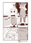 続・スーパー編