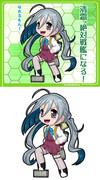 夕雲型駆逐艦19番艦 清霜 「なれるもん!」