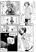 ●Go!プリンセスプリキュア第38話「大先輩のアドバイス」