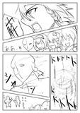 まりさの新技