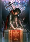 廃教会の騎士