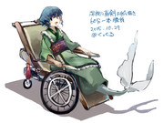 車椅子わかさぎ姫