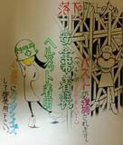 【ピクトグラム】工事現場で、少女時代のようなK-Popアイドルが働く際の注意事項。