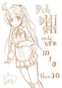 7ドラⅢミオ