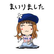 日本シリーズ敗退