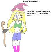ハロウィン人魚姫