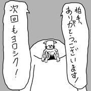 拍手画像~好き嫌い編~