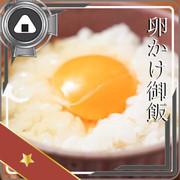 艦これ名鑑IN卵かけ御飯