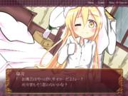 駆逐艦の初夜戦【前】イベントについて