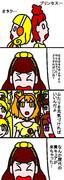 あざとイエロー大戦2015 38.5