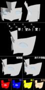 【MMDアクセサリ配布】クルーゼマスク