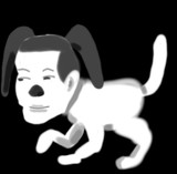 人面犬になりたいね♂