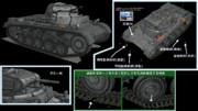【MMDモデル配布】 II号戦車C型 V2.0