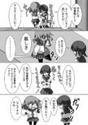 しれーかん電 3-21