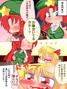東方ショート漫画「もんばん」01