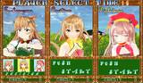 【MMD】ナイツオブザフラワー セレクト画面【花騎士】