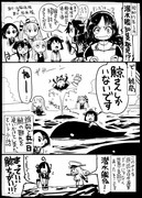 【艦これ】潜水艦?【小話】