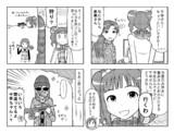 アイマス4コマ『○○ハンター』