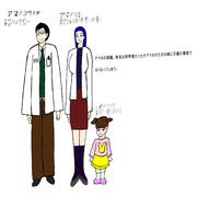 アマネの両親と5歳のアマネ