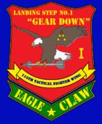 イーグルクロウ隊 1番機 部隊章