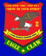 イーグルクロウ隊 2番機 部隊章