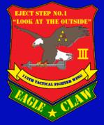 イーグルクロウ隊 3番機 部隊章