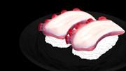 【配布】お寿司(タコ)