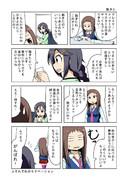 デレステ漫画その8