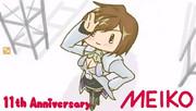 祝11周年!!