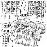 『艦娘の主張』漣ちゃんの主張(>ω・)えへっ♪3