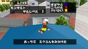 【MMD】\ゲッチュ!!/【モデル配布】