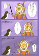 【仮面ライダーゴースト】ユルセン ノブナガ魂Ver.【不真面目Ver.】