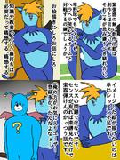 【クッキー☆漫画】うづきっちの溜め込んだ精液を搾ってあげるサケノミ