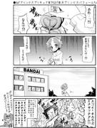 ●Go!プリンセスプリキュア第39話「復活プリンセスパフューム!