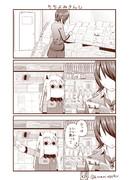 むっぽちゃんの憂鬱59