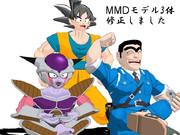 自作MMDモデル3体更新しました